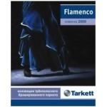 На фото Арт-паркет Flamenco