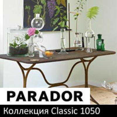 На фото Classic 1050 V