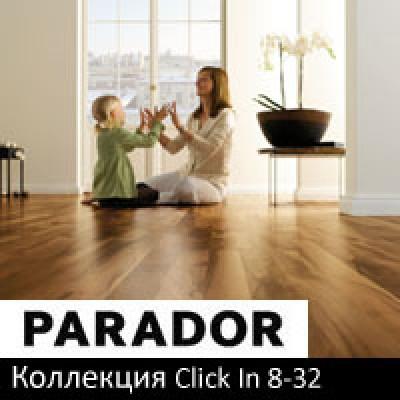 На фото Click in