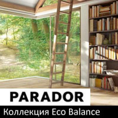 На фото Eco Balance