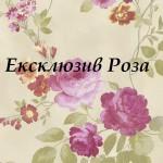 На фото Эксклюзив Роза1,06*10