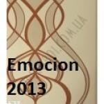 На фото Emocion 2013