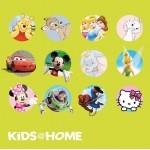 На фото Kids@home