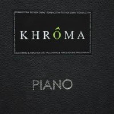 На фото Piano