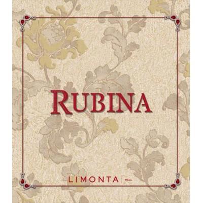 На фото Rubina