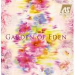 На фото GARDEN OF EDEN