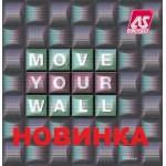 На фото Move Your Wall