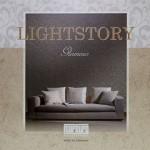 На фото Light Story Glamour