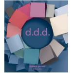 На фото DDD