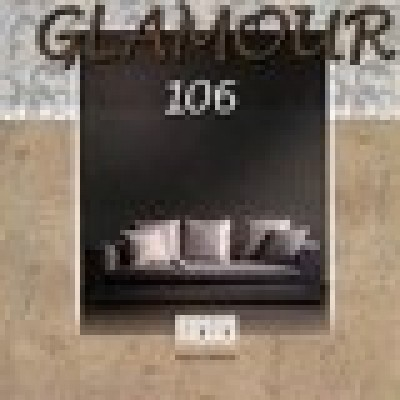 На фото Light Story Glamour 1,06м