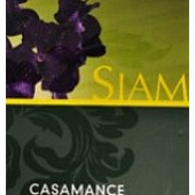На фото Siam