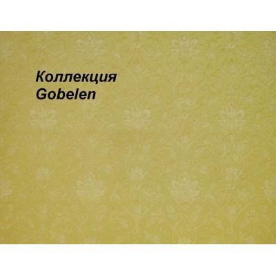 На фото Gobelen