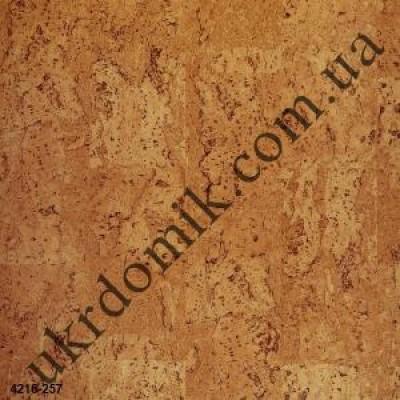 Линолеум Grabo Terrana 01/Eco 4216-257