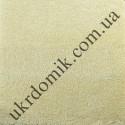 На фото Wervik 03